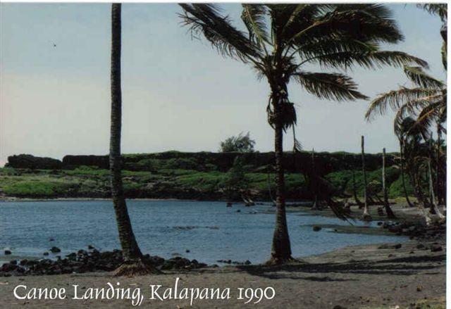 Canoe Landing 1990 pic 2.jpg